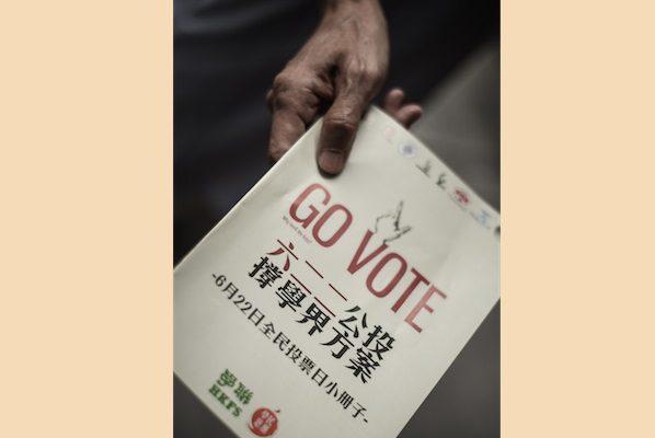 Гонконгская «белая книга» оттолкнула тайваньцев от Китая