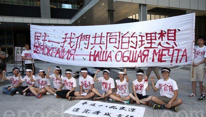 Жители Гонконга отмечают годовщину восстания студентов в Китае