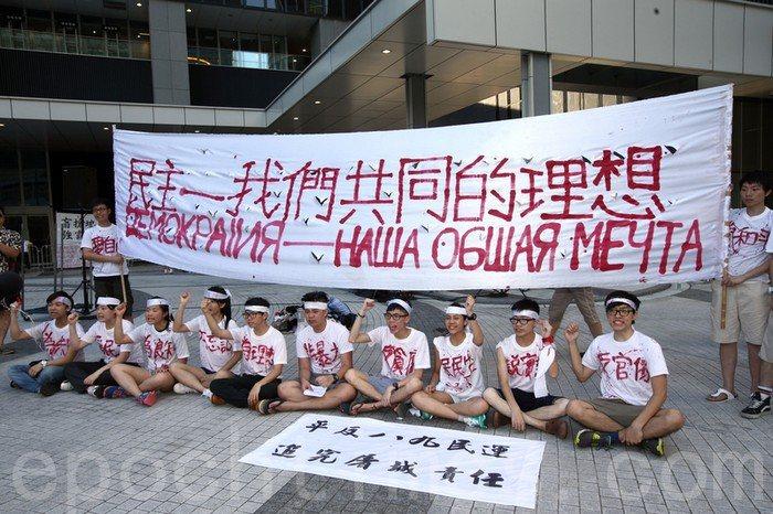 Мероприятие, посвящённое 25-й годовщине со дня кровавого подавления студенческих протестов на площади Тяньаньмэнь в Пекине в 1989 году. Гонконг. Май 2014 года. Фото: The Epoch Times