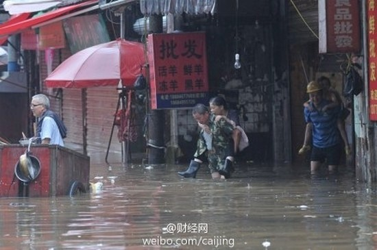 Наводнение на юго-востоке Китая. Июнь 2014 года. Фото с epochtimes.com