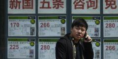 «Индекс страданий» придумали в Китае