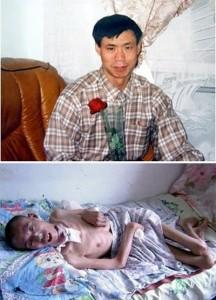 Последователь Фалуньгун Ни Вэнькуй до и после пыток в заключении в Китае