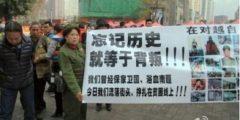 Китайские ветераны недовольны отношением к ним со стороны властей