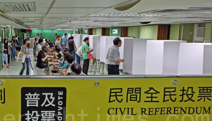 В Гонконге впервые проходит народный референдум за демократические реформы