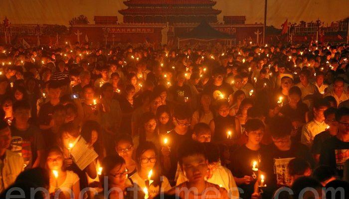 Около 200 тысяч гонконгцев напомнили о расправе над студентами в Китае