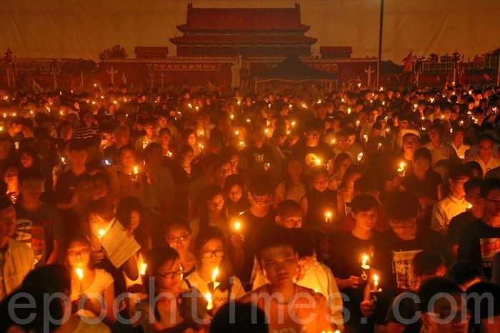 Мероприятия, посвящённые памяти участников демократического восстания в Китае в 1989 году. Гонконг. Июнь 2014 года. Фото: The Epoch Times