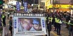 Список запрещённых сект удивил китайцев