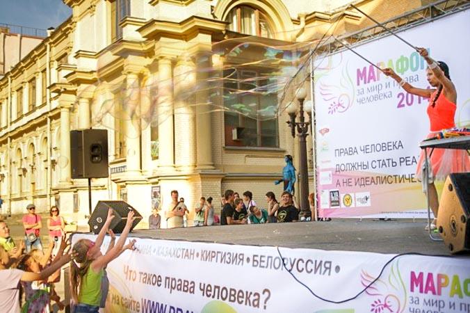 права человека, марафон, новости Санкт-Петербурга