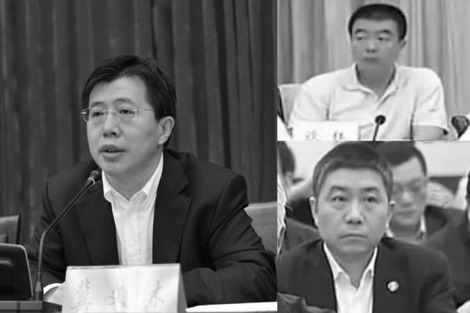 Цзи Вэньлинь (слева), Тань Хун (справа вверху) и Юй Ган (справа внизу) были исключены из рядов компартии Китая 2 июля, согласно заявлению антикоррупционных органов. Все трое имели тесные связи с бывшим главой безопасности Чжоу Юнканом, который теперь в опале. Фото: скриншот/ifeng.com/gcpnews.com