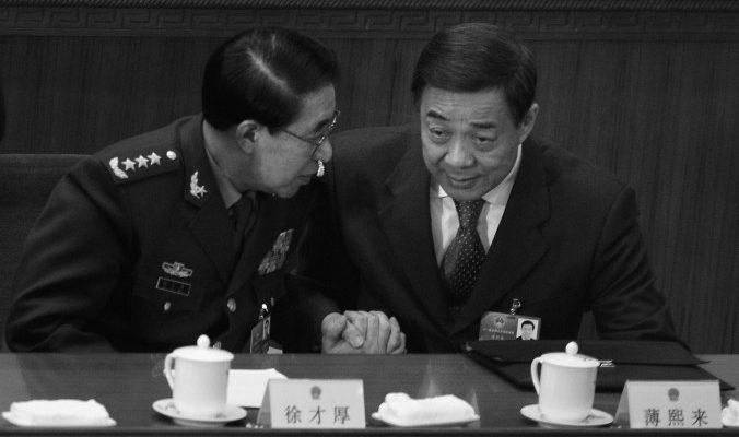 СМИ сообщили об огромном богатстве коррумпированного китайского генерала