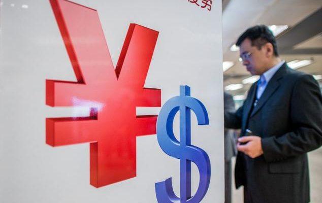 Девальвация юаня и отток капитала из Китая