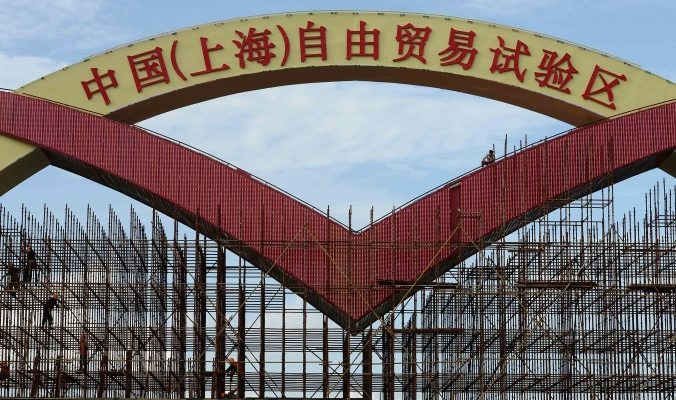 Деятельности иностранных банков препятствуют в Шанхае