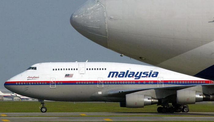 Будущее компании Malaysia Airlines под вопросом
