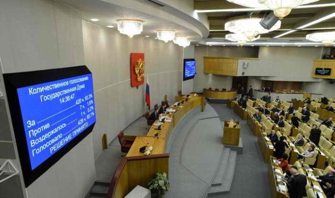 Жители Подмосковья смогут обращаться к депутатам по электронной почте