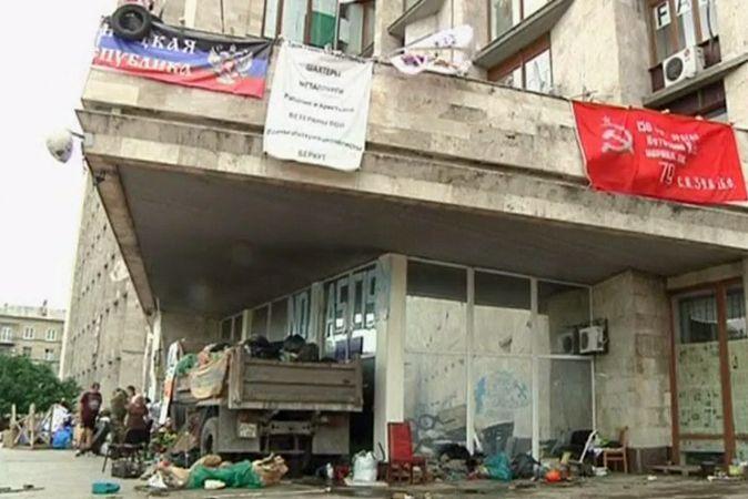 Украинские военные заявляют о взятии Николаевки
