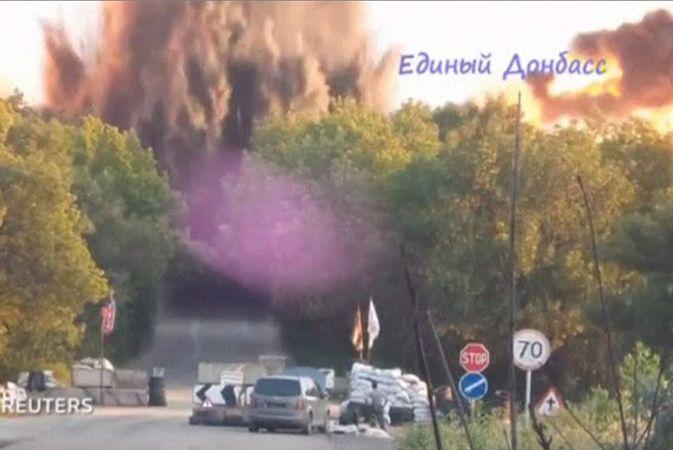Взорван мост на автотрассе между Горловкой и Дзержинском