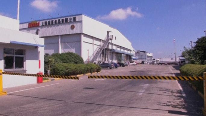 Арестованы пять сотрудников скандальной мясной фабрики Husi Food