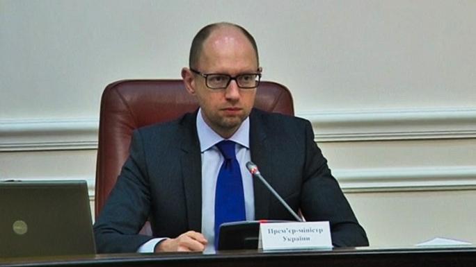 16.10.2014 Украина предлагает ввести визовый режим с Россией