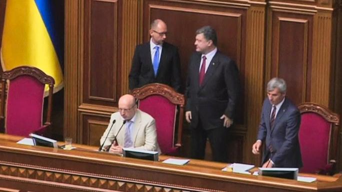 Верховная Рада отказалась принять отставку Яценюка