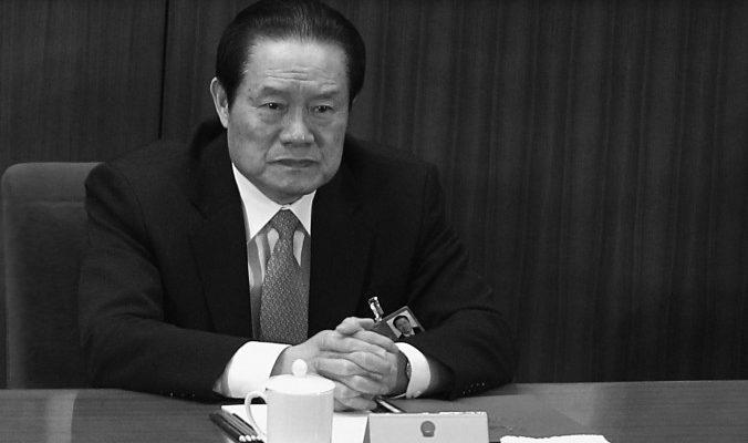 Сын Чжоу Юнкана арестован, вся семья под следствием