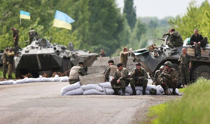 Киев сообщил  о трёх погибших военнослужащих и десяти раненых