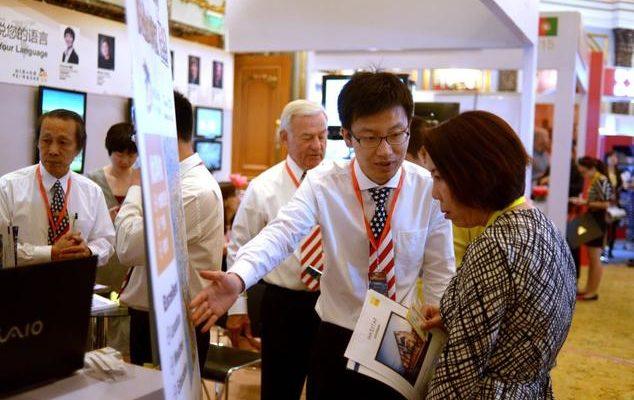 Золотые источники доходов местных властей в Китае исчерпались