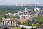 Макет Москвы, ВДНХ