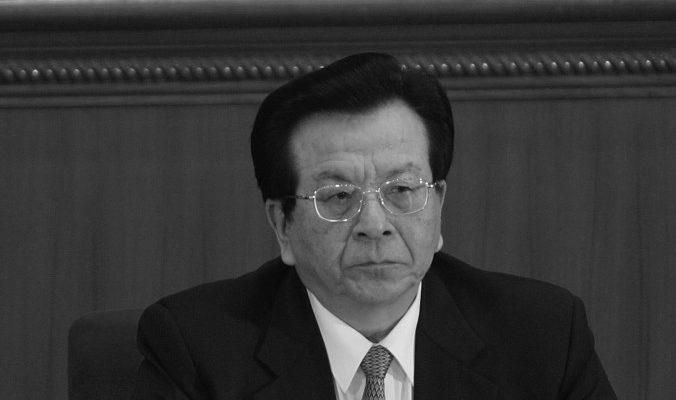 Источник: бывший вице-председатель КНР арестован