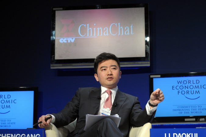 Жуй Чэнган, ведущий Центрального телевидения Китая (CCTV), на Всемирном экономическом форуме в Давосе 29 января 2010 года. Он был арестован 11 июля 2014 года. Фото: ERIC PIERMONT/AFP/Getty Images