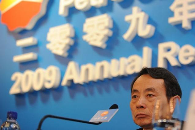 Бывший глава государственной нефтяной компании China National Petroleum Corp (CNPC) Цзян Цземинь в 2009 году. Его недавно отдали под суд. Фото: MIKE CLARKE/AFP/Getty Images