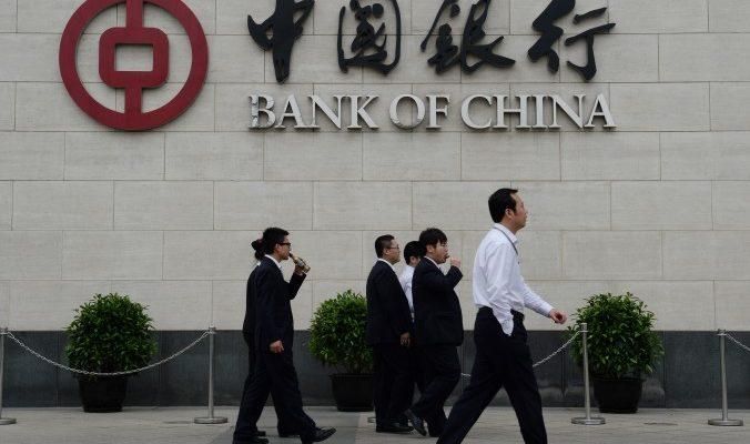 Центральное телевидение обвинило Банк Китая в отмывании денег
