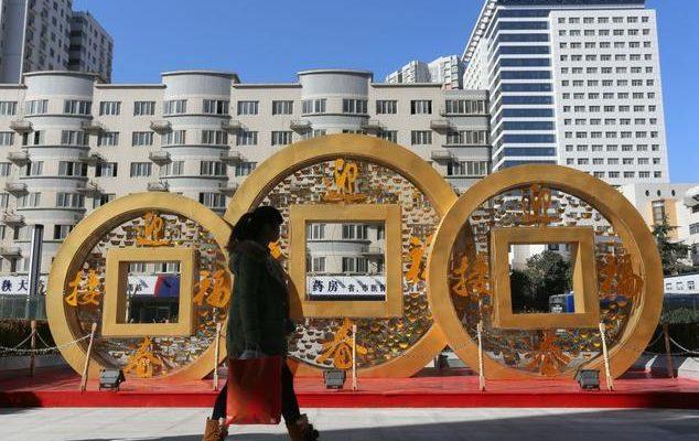 Коррупционная история стала горячей темой в китайском Интернете