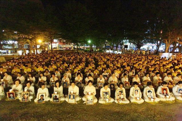 Мероприятия сторонников Фалуньгун, приуроченные к годовщине начала репрессий их единомышленников в Китае, июль 2014 года, Тайвань. Фото: The Epoch Times