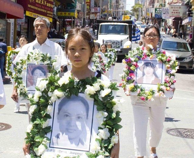 Сан-Франциско, США. Мероприятия сторонников Фалуньгун, приуроченные к годовщине начала репрессий их единомышленников в Китае. Июль 2014 года. Фото: The Epoch Times