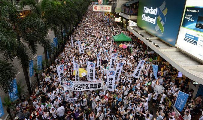 Около миллиона жителей Гонконга участвовали в демонстрации