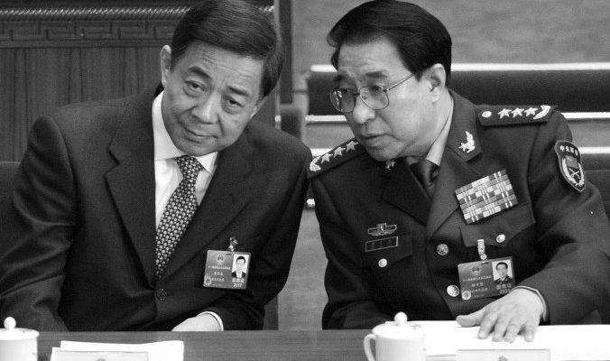 Опальный китайский генерал сделал карьеру на репрессиях