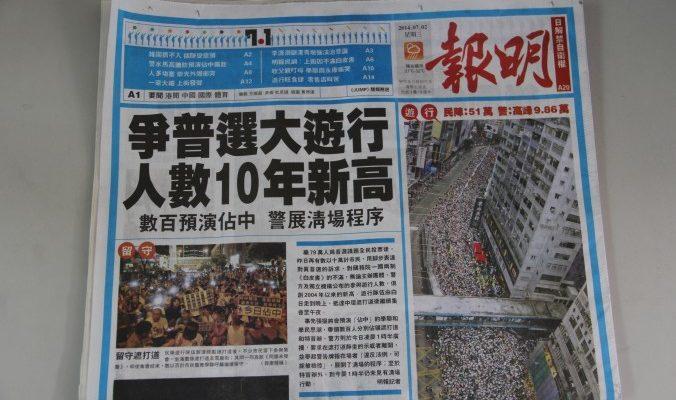 Директор гонконгской газеты изменил заголовок во время печати