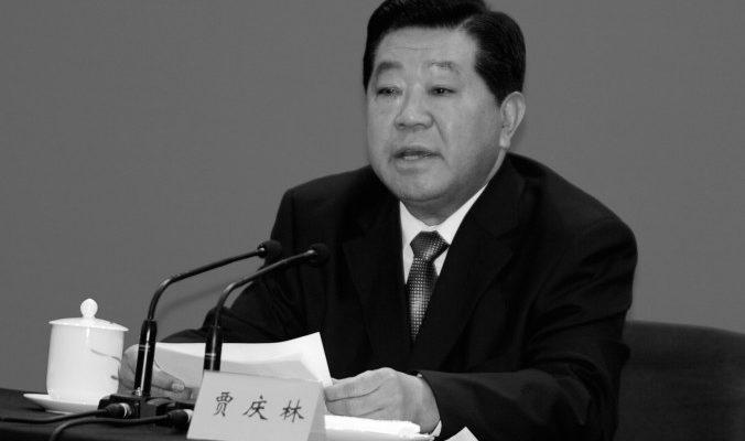 В Китае, возможно, задержан бывший председатель ВК НПКСК