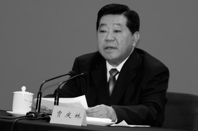 Цзя Цинлинь, бывший председатель Всекитайского комитета Народного политического консультативного совета Китая, на конференции в Пекине 16 декабря 2011 года. Недавно появились слухи, что Цзя арестован за коррупцию. Фото: Mark Ralston/Pool/Getty Images
