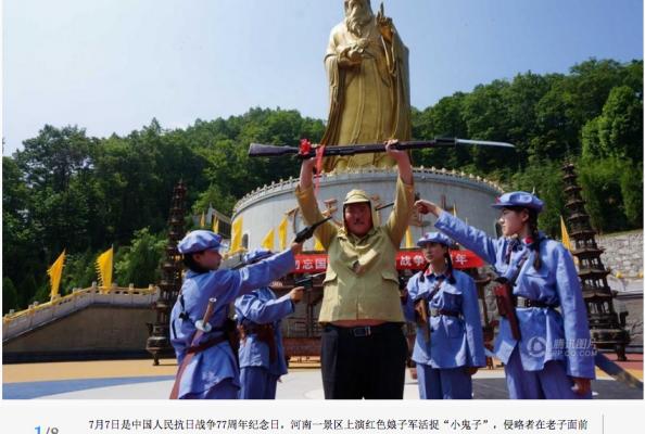 Китай использовал годовщину начала войны для усиления японофобии