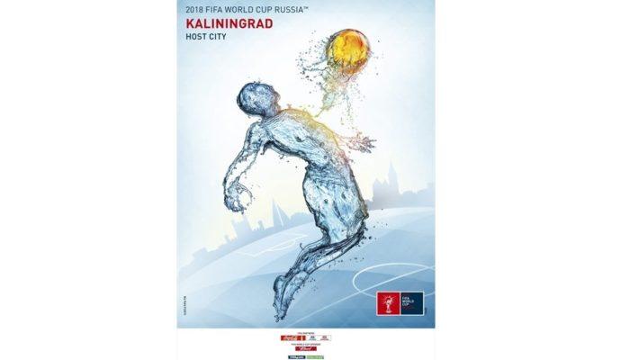 Представлены официальные постеры городов ЧМ по футболу в России