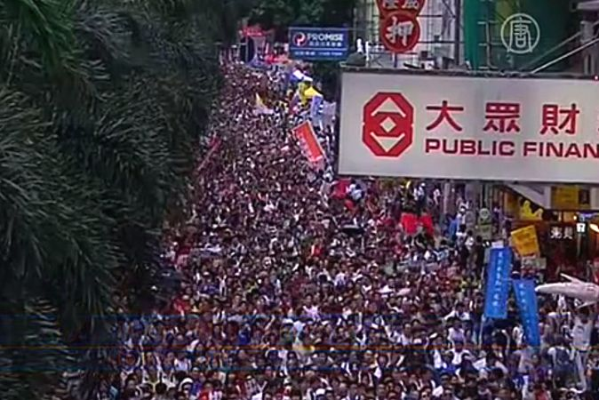 Полмиллиона гонконгцев требуют всеобщих выборов и восстановления демократии