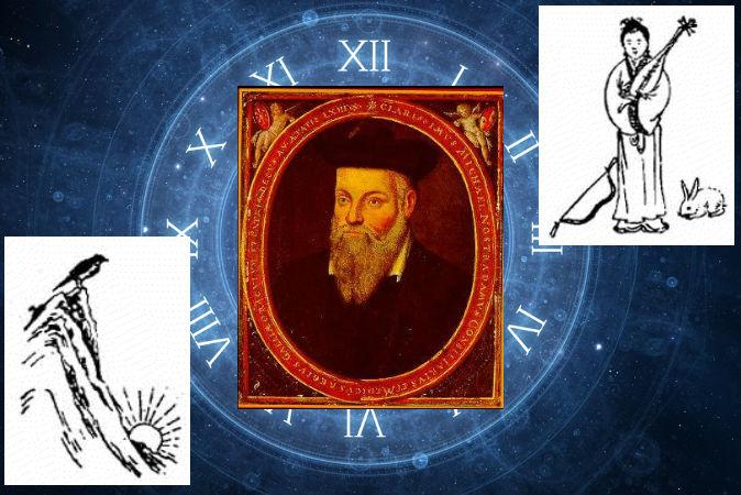 Портрет Нострадамуса и рисунки из китайской книги пророчеств «Туй Бэй Ту». Фото: Wikimedia Commons and Thinkstock