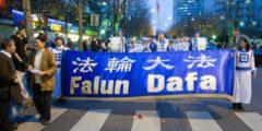 Французский интернет-канал сообщил о нарушениях прав человека в Китае