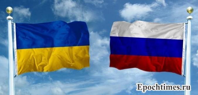 Украина, Дешица