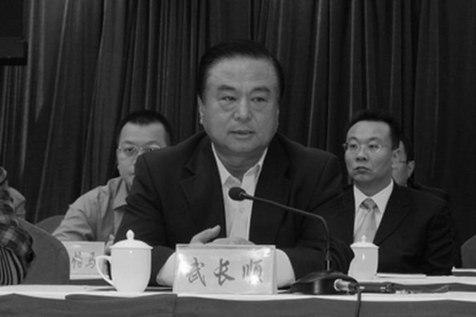 У Чаншунь, глава Управления общественной безопасности в мегаполисе Тяньцзине на севере Китая, находится под следствием. Он является одним из должностных лиц, которые принимали самое активное участие в преследованиях Фалуньгун, а теперь попадают в опалу за «коррупцию». Фото: скриншот/chinaonstreetparking.com
