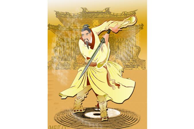 Чжан Саньфэн, тайцзицюань
