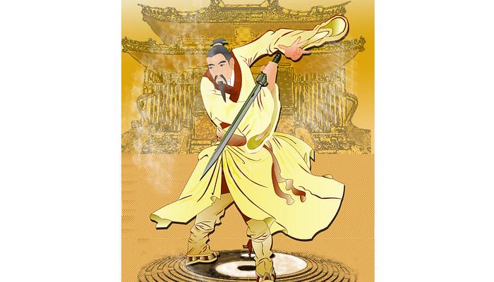 Чжан  Саньфэн ― великий бессмертный с горы Удан