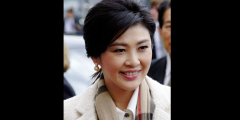 Конституционный суд Таиланда отправил премьер-министра в отставку