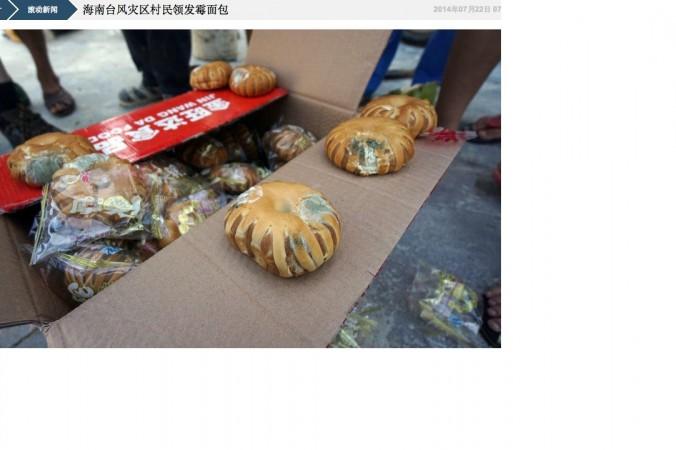 Жители города Вэйчан южной китайской провинции Хайнань 20 июля 2014 года в рамках помощи при ликвидации последствий тайфуна «Раммасун» получили коробку с заплесневелым хлебом. Фото: скриншот/сaixin.com